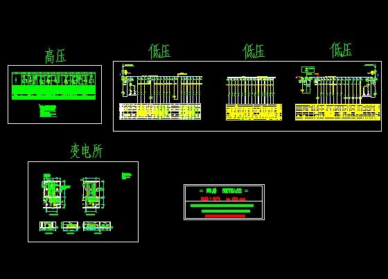高低压配电系统图 高低压配电系统 高低压配电系统设计 高低压配电柜图片