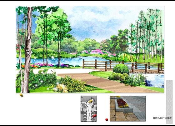 公园入口广场景观手绘图
