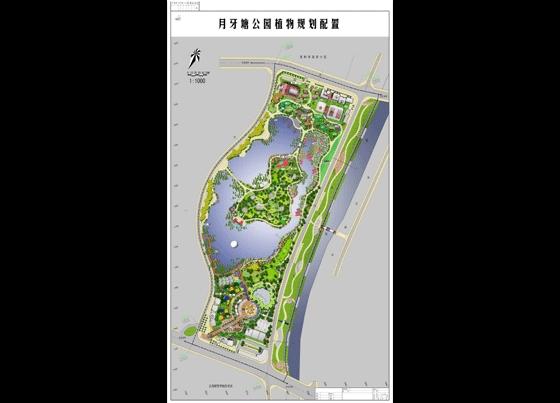月牙塘公园植物规划配置总平面图