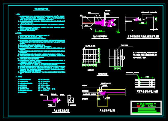 预应力结构设计 现代预应力结构设计