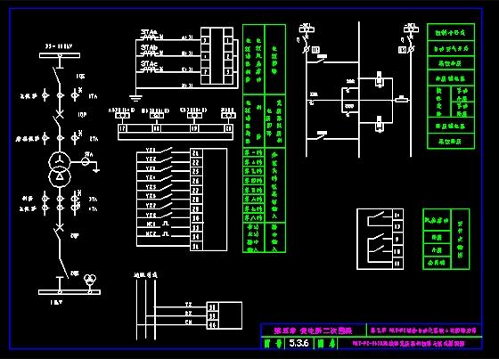 单元接线图 时间继电器实物接线图 温控器接线图高清图片
