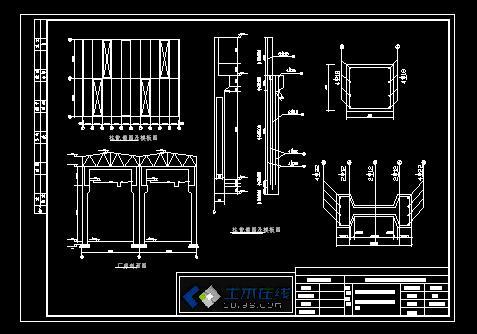 钢筋混凝土单层工业厂房结构设计图