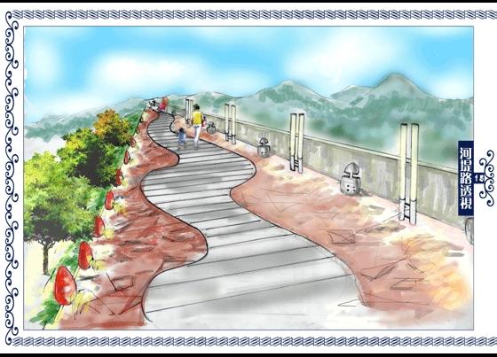 图纸 园林设计图 园林景观效果图 园林景观手绘图 广场规划方案效果图