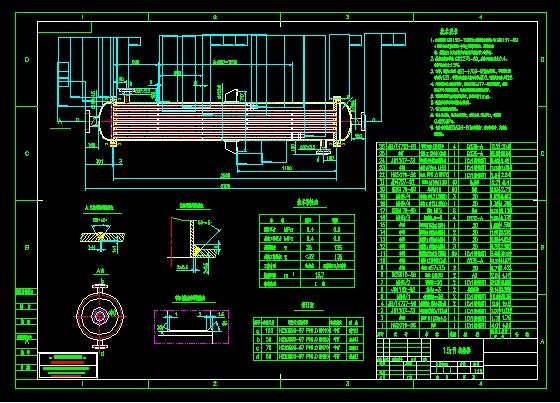 中央空调热水器_水汽换热器设计图纸_cad图纸下载-土木在线