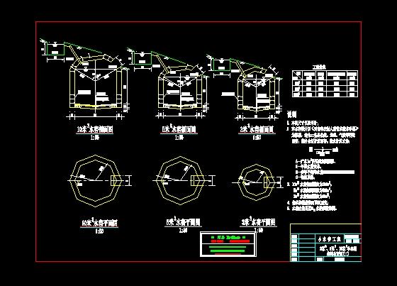 水库加固工程施工农村小水塔设计图小水景空调施工图