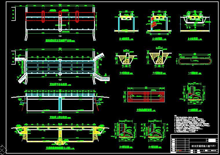 8米宽梁板式桥施工图,含详细建筑,结构,配筋及四氟板式橡胶支座大样等图片