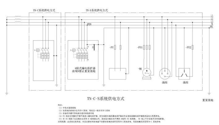 色肉囹�a��(�-c_tn-c-s系统供电方式