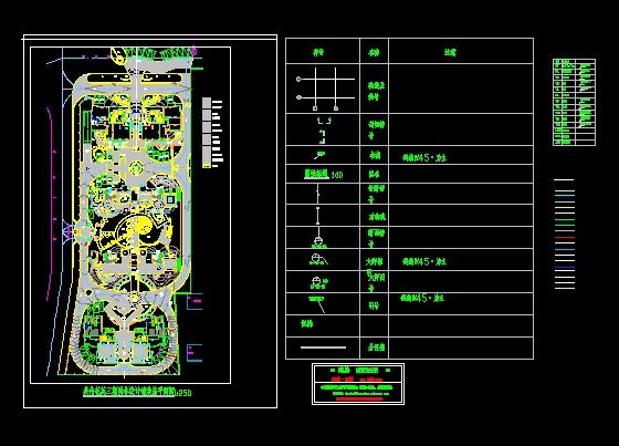 某花园园林设计铺装总平面图