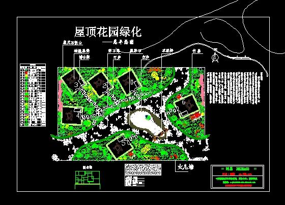 屋顶花园绿化平面图