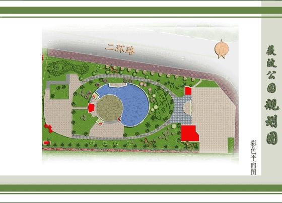 小公园景观规划平面图