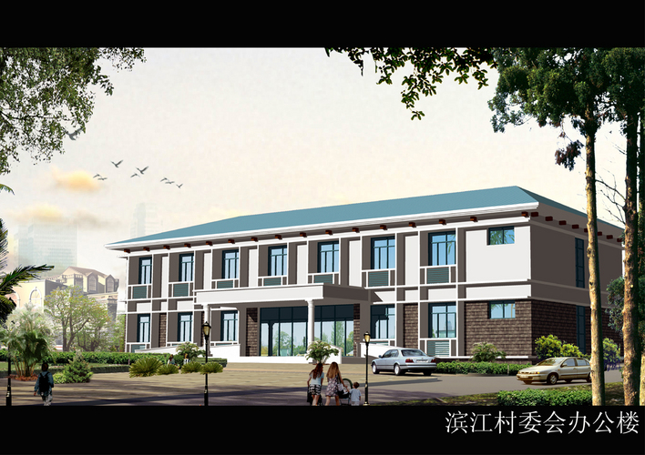 办公楼方案设计1 高清图片