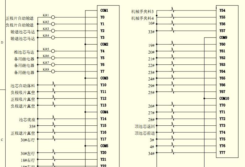 三菱PLC自动组装机接线图