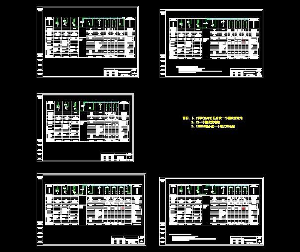 箱式变电站壳体图纸(双变压器)图片