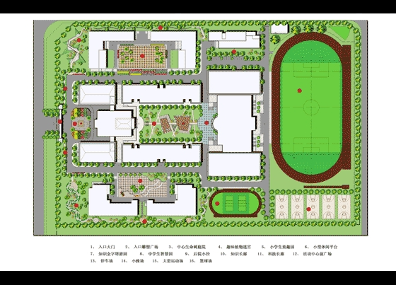 某学校景观规划设计彩平图