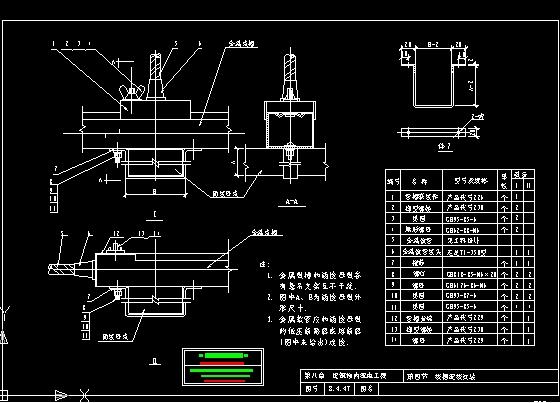 水电工程安装图纸,水电工程安装图纸大全免费下载