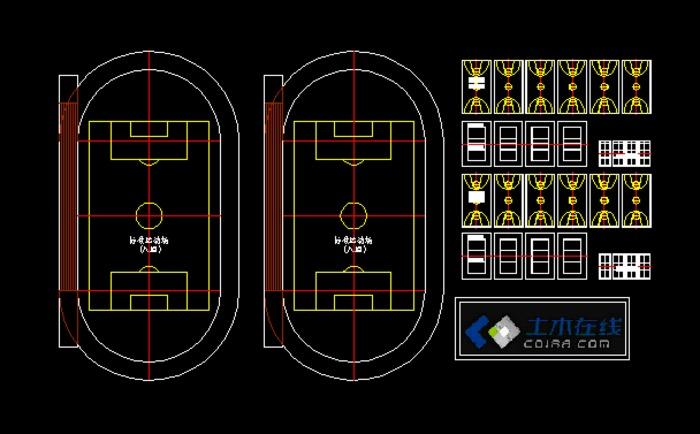 标准运动场平面图