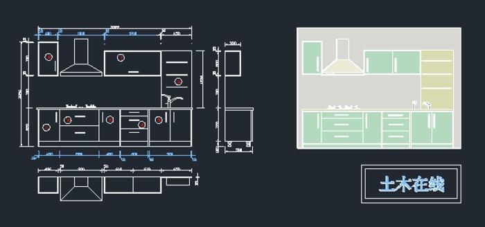 橱柜设计 立体图