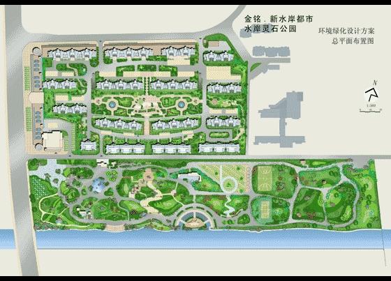 公园入口手绘平面