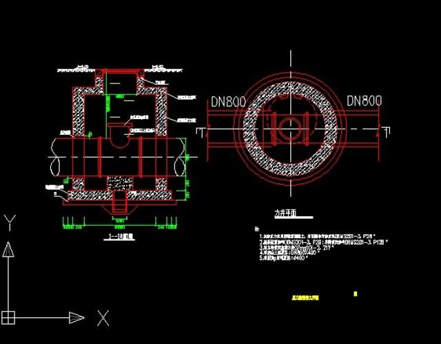 井与管道哪个先施工?-室外排水管道计算长度的问题