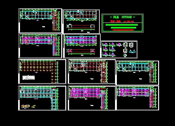 某框架结构综合楼结构施工图