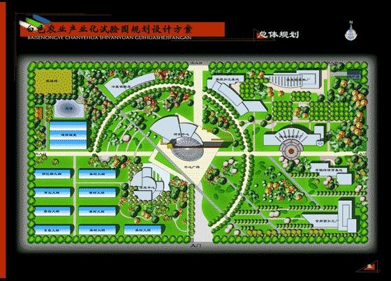 科技园区规划设计效果图