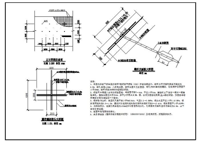土木喷锚支护图纸图_CO边坡在线家具下载大样现代cad图片