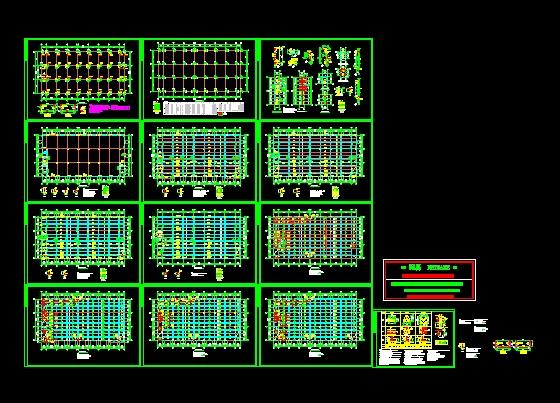 框架结构厂房结构设计图