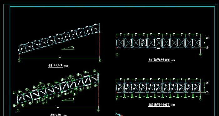 钢结构桁架栈桥.