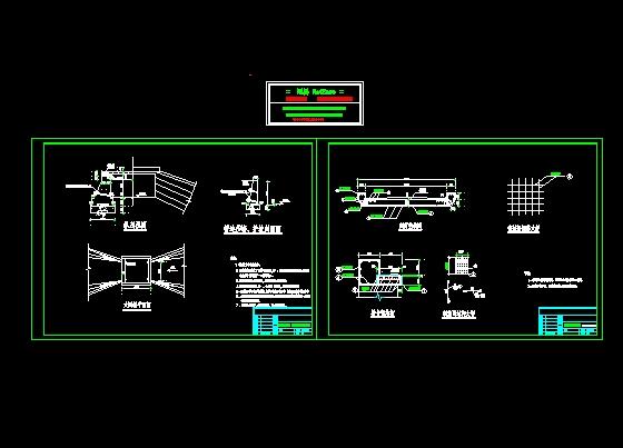 全套3*13米空心板桥结构钢筋图图纸图集