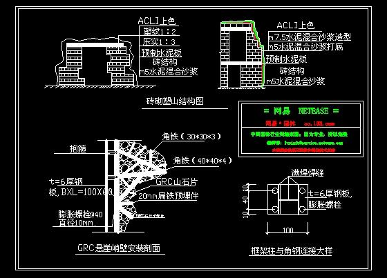 小品及配套设施(小区cad平面图下载)  假山置石设计图(假山置石)  grc图片