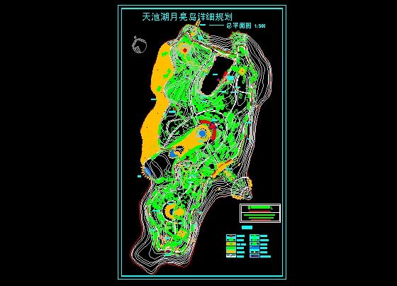 天池湖月亮岛详细规划总平面图.