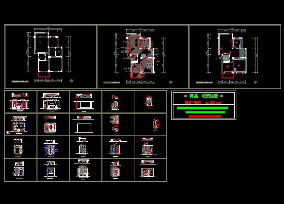 某室内装修设计图