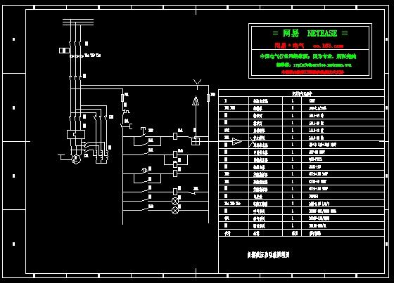 软启动原理图 汽车启动原理图  所属分类:设备原理图 cad电气原理图