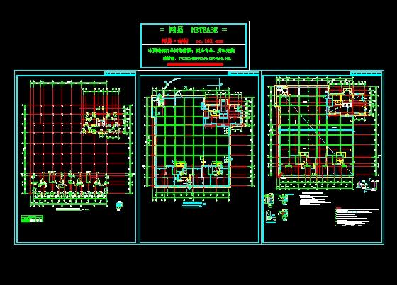 人防地下室结构施工图