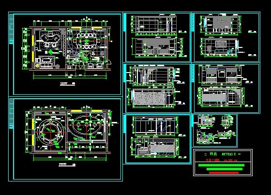 施工图包括平面布置图,天花布置图,总经理办公室天棚剖面图