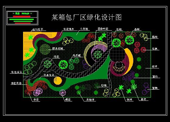 厂区消防平面图; 区绿地规划设计