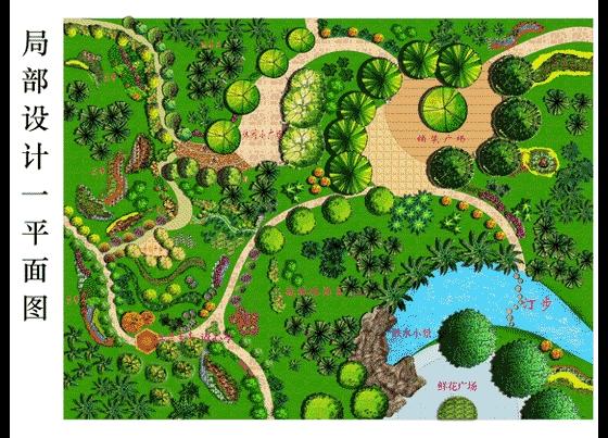 公园局部平面图_【居住小区】居住小区内部组团绿地_cad图纸下载_土木在线