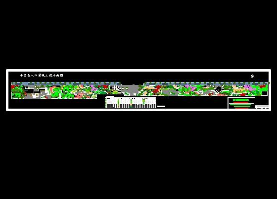 小游园种植平面图[dwg]; 一个小区内的小游园种植平面图; 带状公园
