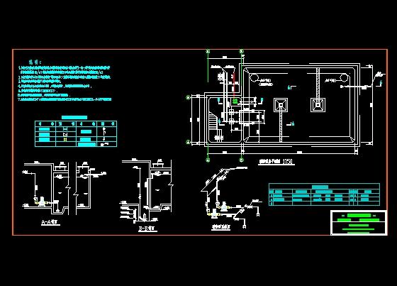 消防泵房设计平面图