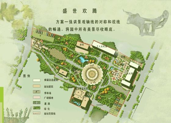 某文化公园规划方案总平面图