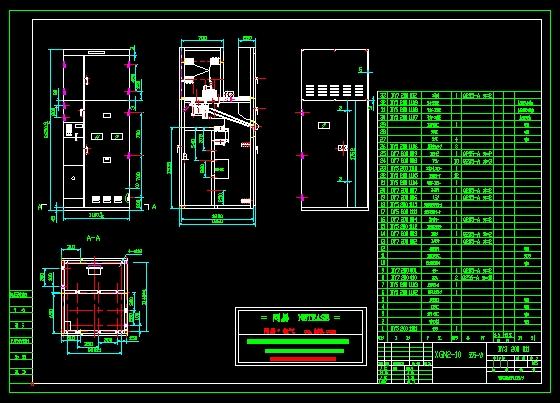 煤矿井下中央变电所kygc高压开关柜图 某配电室kyn61-40.
