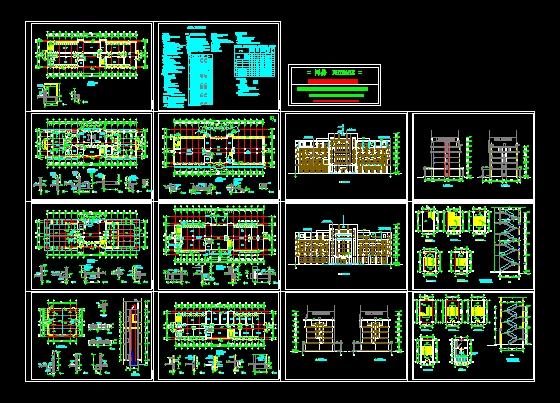 简介:五层办公楼施工图包括建筑施工图设计总说明