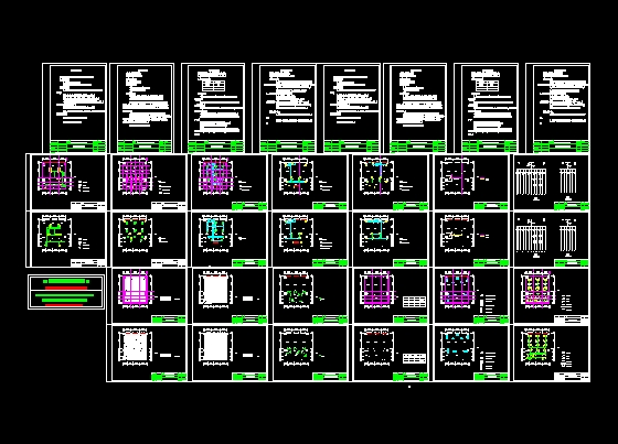 小学实验室黑板报版面设计