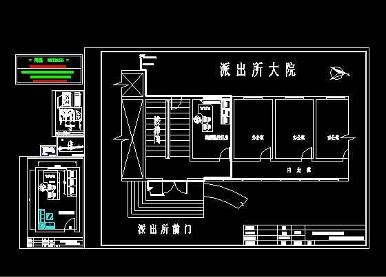 武汉三店派出所在线施工图_CO土木监控(原网安别墅装修雄图片