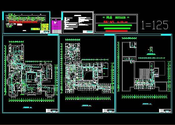 消防报警图例图片_消防报警图例图片下载; 《民用建筑电气设计规范》
