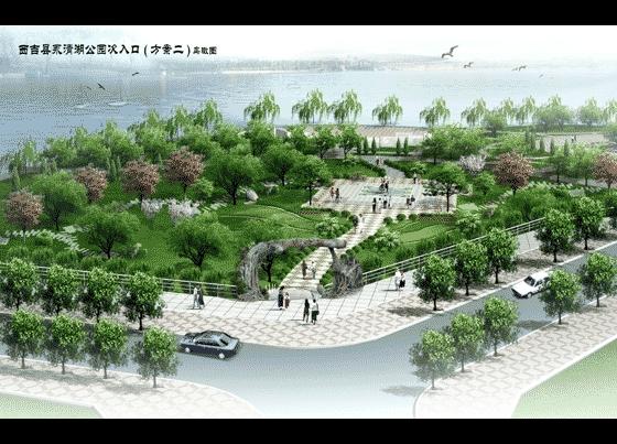 某公园入口广场景观设计鸟瞰