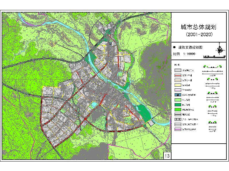 城市总体规划图 高清图片