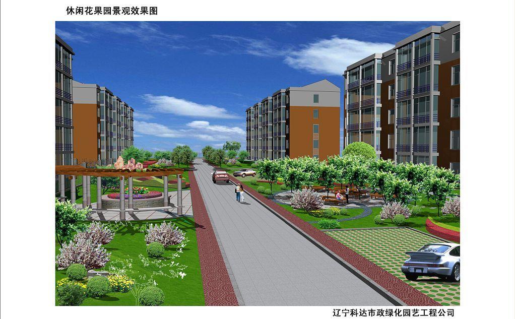 局住宅区景观设计   相关专题:小区景观设计效果图 小区景观设计手绘