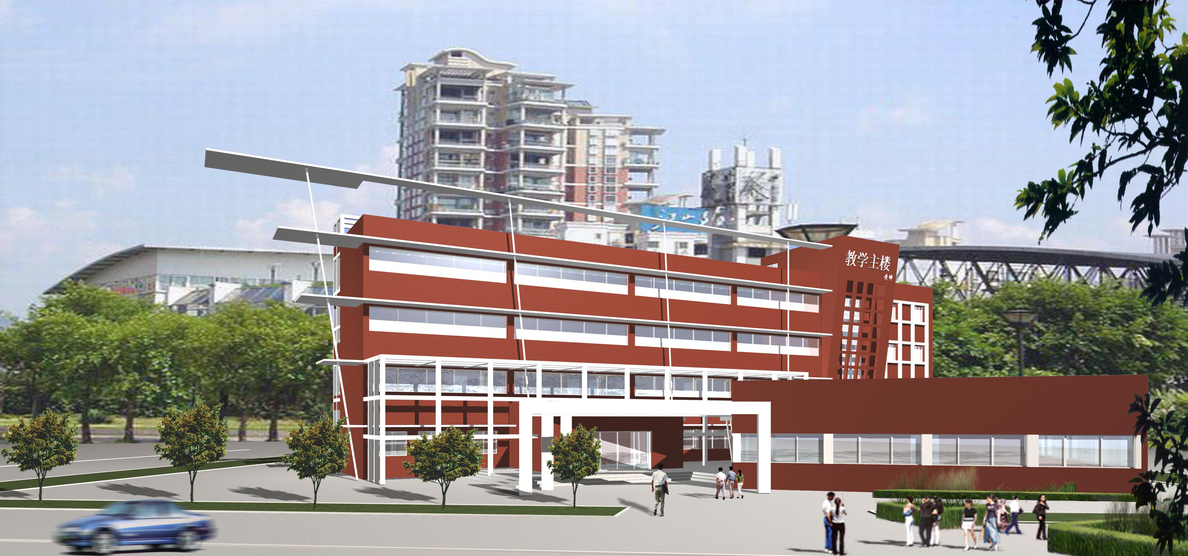 教学楼设计