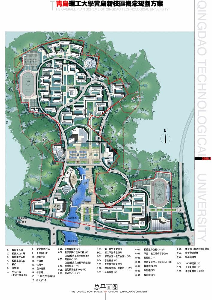 青岛理工大学新校区规划设计